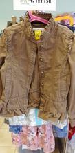 Džínová bunda m&s v 140, marks & spencer,140
