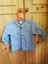 Košile (nová), h&m,68