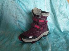 Zimní boty jack wolfskin, vel. 29, jack wolfskin,29