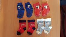 Ponožky 12-24 měsíců, 74