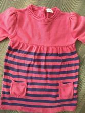 Pletený svetr, tunika f&f, f&f,86