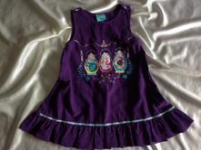 Vel. 110 fialové manšestrové šaty, 110