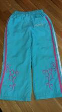Šusťákové podšité kalhoty, 104