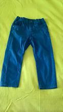 Bavlněné kalhoty vel. 92/98, palomino,98