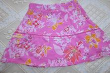 Dětská sukně, 110