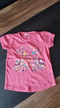 Dětské tričko, pepco,80
