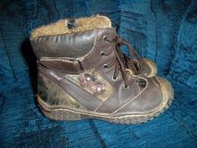 Kozačky,boty zimní-stélka 17cm, 27