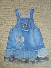 Riflové šaty, next,80
