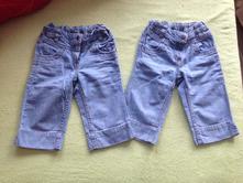 Dzinove detske 3/4 kalhoty, palomino,110