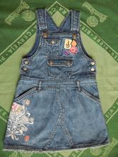 Džínová sukně, george,98