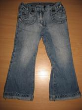 Džíny 98/104, palomino,98