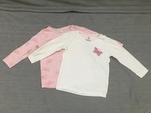 2 pack bavlněných triček lupilu , lupilu,86