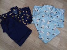 Saténové zateplené pyžamo, 40