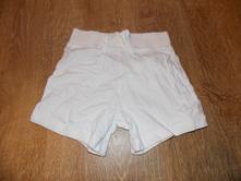 Bavlněné šortky bílé, next,98