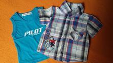 Set triček, 74