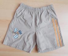 Chlapecké šortky krémové, 110