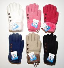 Teplé rukavice s kožíškem, 122 / 128 / 134 / 140