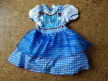 Maškarní šaty,