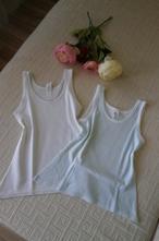 Duo pack spodních košilek, c&a,122