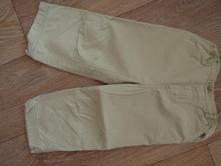 Kalhoty s tygříkem, mothercare,92