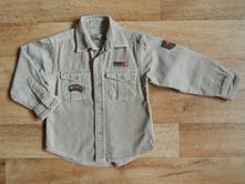 Manšestrová košile, 104
