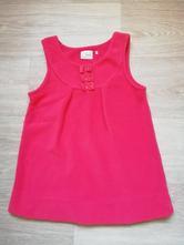 Flísové šaty next, next,98