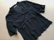 Dámská košile č.088, george,38