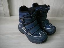 Chlapecká zimní obuv, 25