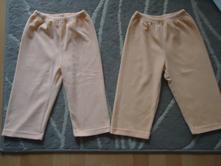 2 kalhoty od pyžama, 92