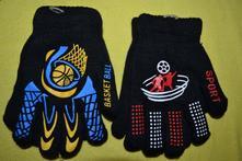 2x  oteplené strečové rukavice, 104 / 110 / 116