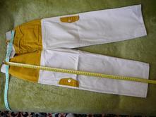 Chlapecké kalhoty, 110