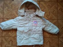 Béžová bunda na zimu, disney,86