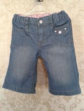 Džíny, kalhoty h&m jaro/léto dívčí vel. 68, h&m,68