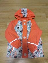Jarně podzimní bunda, lupilu,110