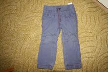 Modré zateplené kalhoty, dopodopo,98