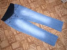 Kalhoty těhotenské riflové - vel. 38 (479), 38