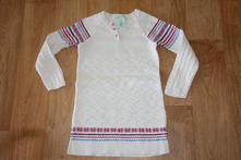 Pletené šaty, 104