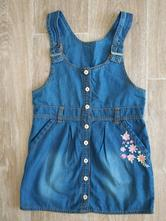 Laclová sukně, kiki&koko,122