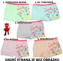 Dívčí bavlněné boxerky / kalhotky s motýlky, 92 / 98 / 104 / 110
