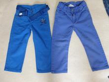Džíny, kalhoty, h&m,110