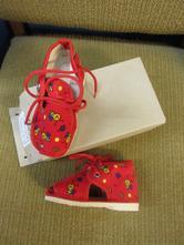 Nové papuče pegres vel 24, pegres,24