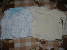 Kabátky, trička, mikinky, 56