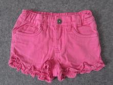 Sytě růžové džínové šortky, dopodopo,98