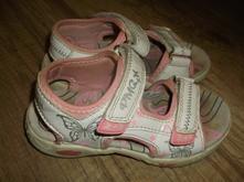Sandálky primigi, primigi,28