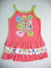 Letní šaty, šatičky, 110