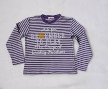 Bavlnene triko s dlouhym rukavem - fialovy prouzek, h&m,128
