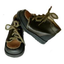Kotníčkové boty, 21