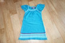 Pletené šaty, 110
