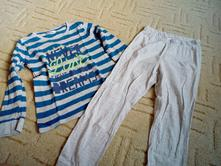 Chlapecké pyžamo, pepco,122
