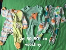 Overaly, pyžamka, f&f,50